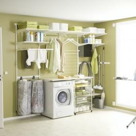 Постирочная комната в квартире