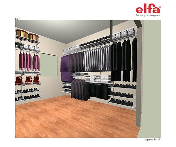 Мебель для гардеробной для комнаты 17 кв.м.