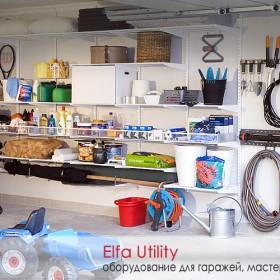 Система хранения Elfa в паркинге