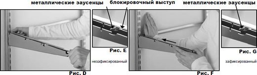 Монтаж настінної системи Elfa